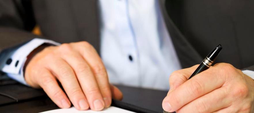 регистрация предприянимателя